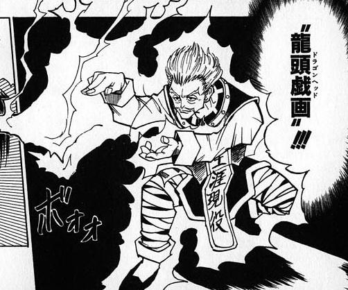 【ハンターハンター】 ゼノの能力や強さ考察【念図鑑】