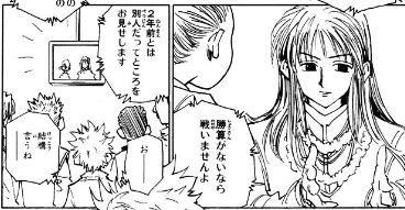 【ハンターハンター】カストロの強さや念能力【念図鑑】
