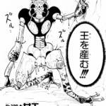 【考察】キメラアントの女王と暗黒大陸の人間