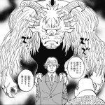 王位継承戦の本質とヤバそうな守護霊獣達