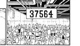 クロロの船室は『37564』←みなごろし!?どうみても事件の匂い
