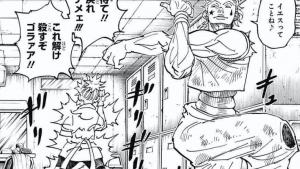 冨樫先生 自らヒソカVSクロロを解説 マチが死ななかった理由と幻影旅団の全滅フラグ